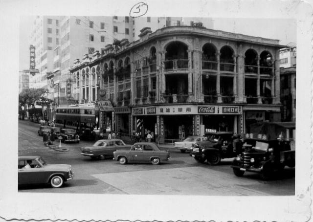 Junction on Nathan Road heading inland July 1958