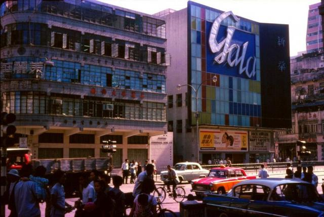 1964 Gala cinema at Argyle Street