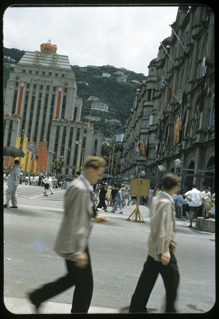 Carlberg Coronation Day June 2 1953 18 Hong Kong Shanghai Bank