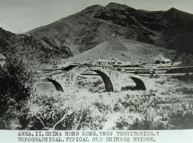 1936 NT view