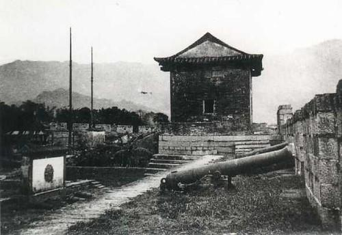 Kowloon Walled City Fort