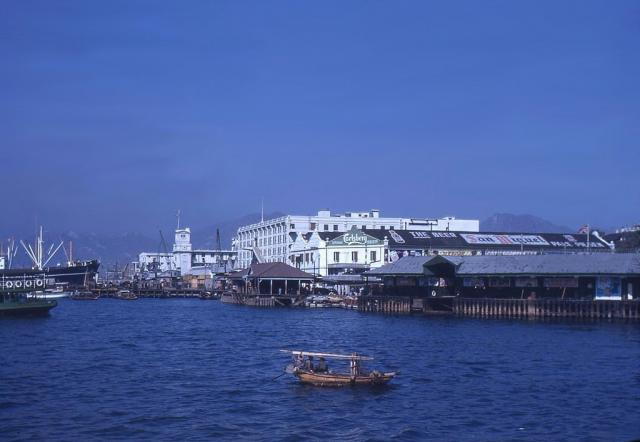 1949 Kowloon Star Ferry