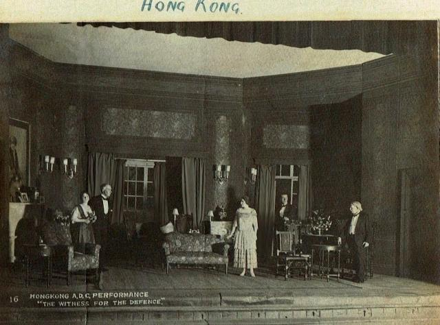 1918 Theatre Royal, City Hall