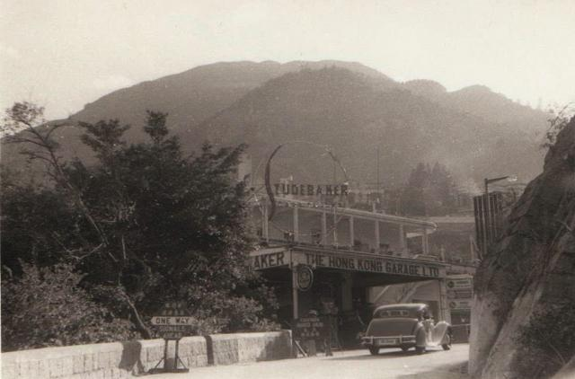 1948 Hong Kong Hotel Garage