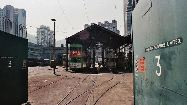 Sharp Street tram depot in Causeway Bay