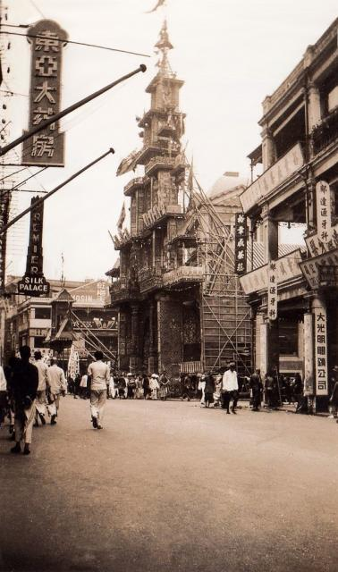 1935 Central Market - Arch Erected for KGV Silver Jubilee