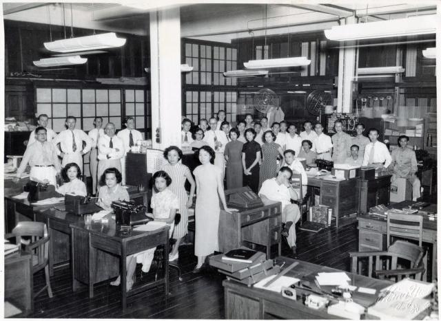 Holland-China Trading Company (HCHC), Hong Kong 1951