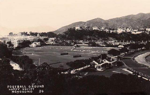 1920s Happy Valley Recreation Grounds