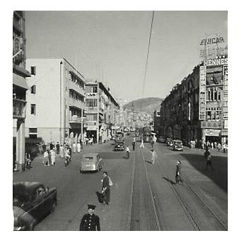 1950s Hennessy Rd near Canal Rd