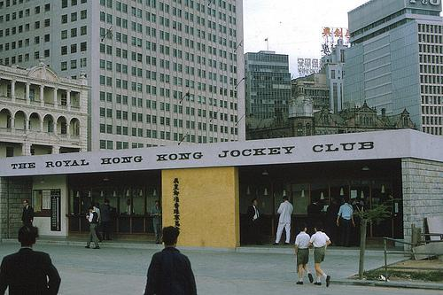 jockey club hong kong betting