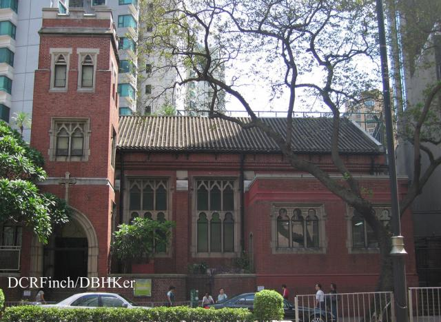Kowloon Union Church