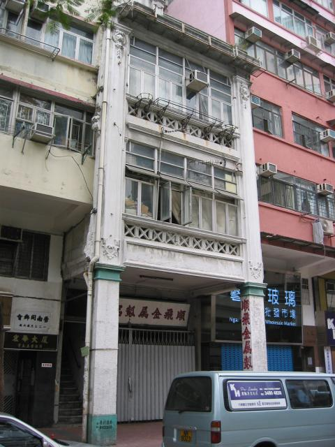 # 1235 Canton Road Shophouse