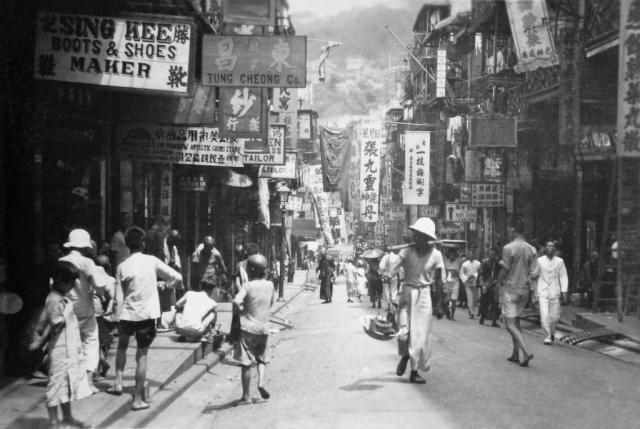 Wellington Street, Central, Hong Kong, 1930s