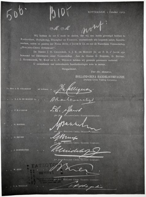 Holland-China Trading Company: 1903 founding document