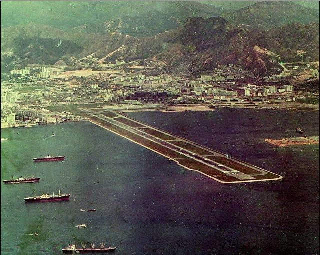 Boele family archives: Hong Kong, Kai Tak Airport, 1971