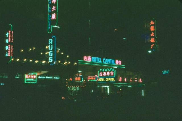 1950s Nathan Road at Night