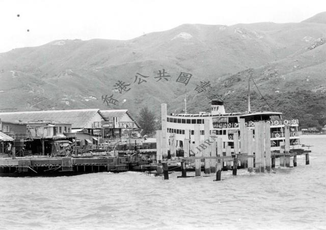 1978 The Mui Wo Ferry Pier at Lantau Island