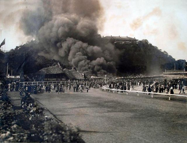 1918. Fire at Happy Valley racecourse