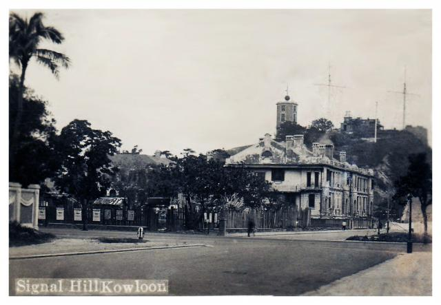 1920s Junction of Nathan and Middle Roads