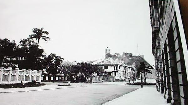 c.1928 Middle Road