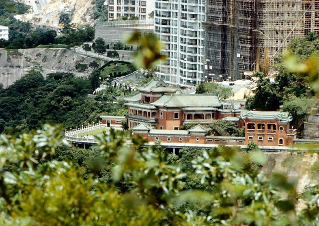 Hong Kong  -   From Victoria Peak  -   June 1971