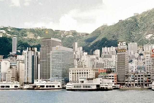 Hong Kong   -   Central -   24 June 1971