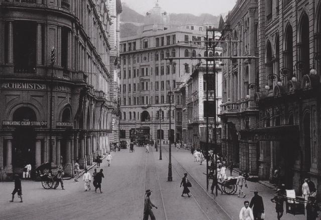 Des Voeux Road with Alexandra Building approx. 1920s