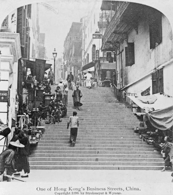 One of Hong Kong's business streets 1896