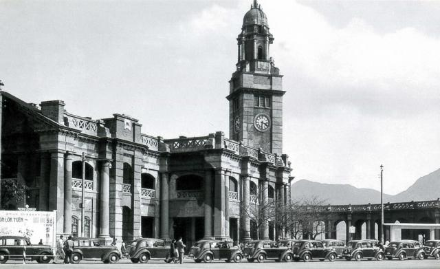 TST Railway Station 1946 - in camo