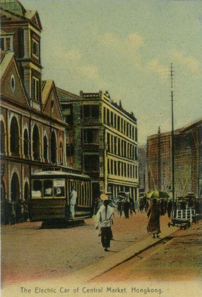 1900s Central Market