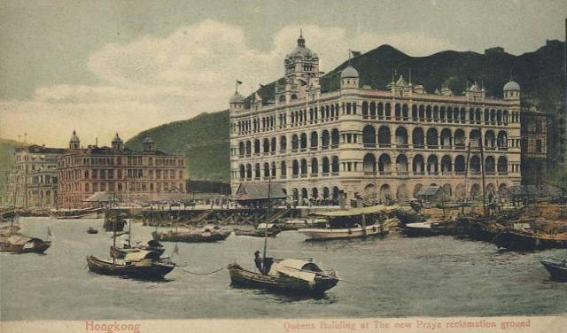 1900s Queen's Building on Praya Central Reclamation