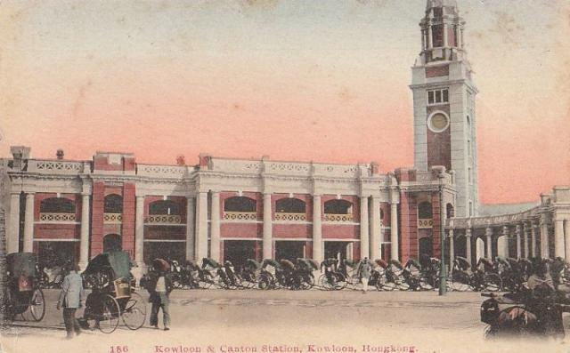1910s Kowloon KCR Station