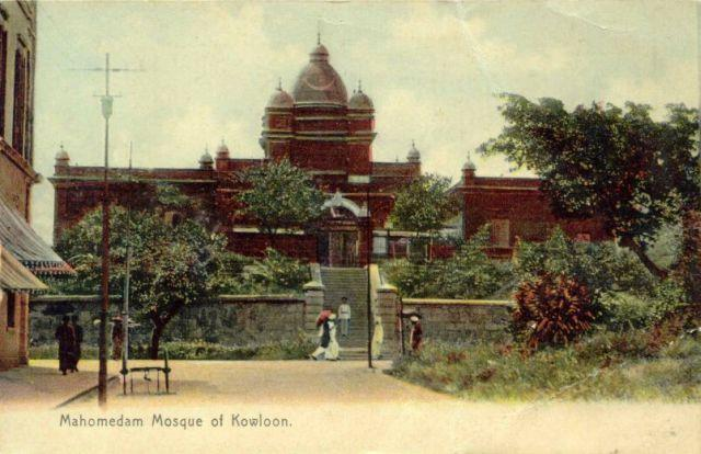 1910s Kowloon Mosque