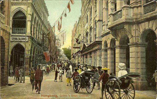1890s Junction of Queen's Road C and Ice House Street