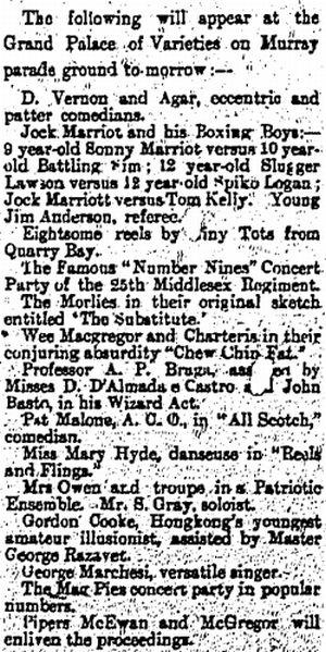 1917. 25th Middlesex Regiment Concert Party