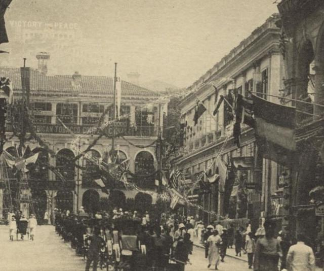 1919 Peace Celebrations - Pedder Street Looking South