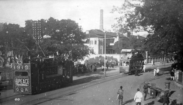 1919 Peace Celebrations - Junction of Queen's Road Central and Garden Road