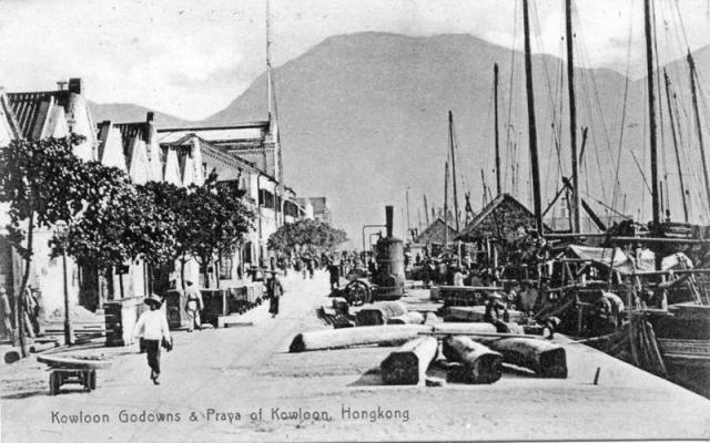 1900s Kowloon Wharves (looking south)