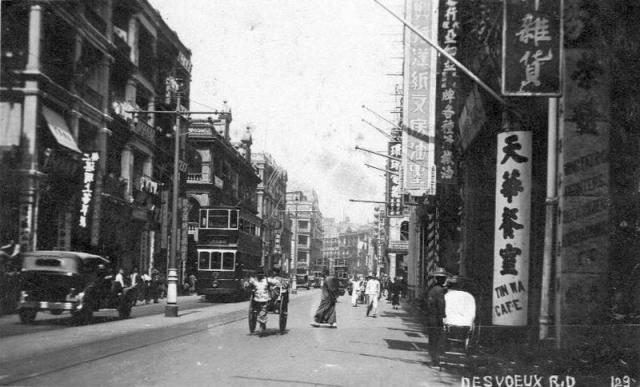 1930s Des Voeux Road Central (Looking west towards Wing On)