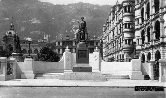 1930s HK and Shanghai Bank War Memorial