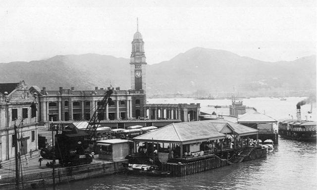1930s Kowloon Star Ferry and KCR Terminus