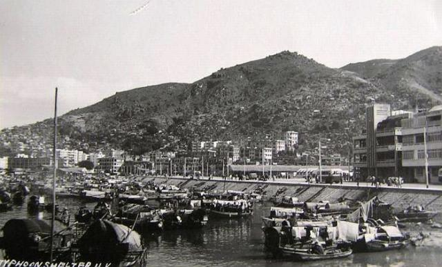 1950s Causeway Road & Typhoon Shelter