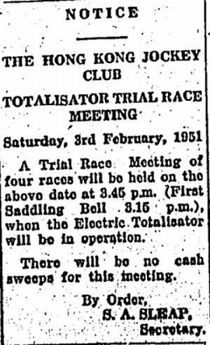 1951 Happy Valley Racecourse Totalisator