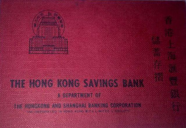 1960s HSBC Savings Book