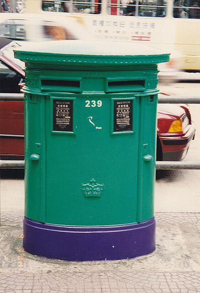 Double Slotted Crown Postbox No. 239