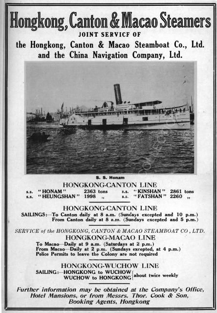 S.S. Honam. Hongkong , Canton & Macao Steamers (advertisement)
