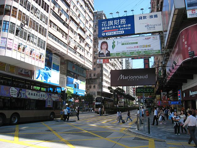 2008 Nathan Rd in TST