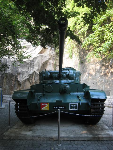 Comet Tank on display at the Museum of Coastal Defense