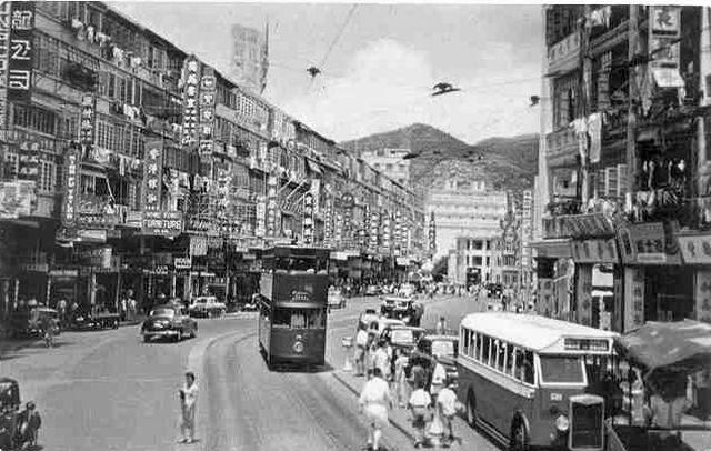 1950s Henessy Road in Causeway Bay