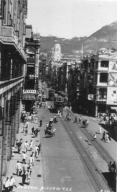 1950s Des Voeux Road Central, near Fire Station